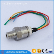 oil-filled silicon pressure sensor