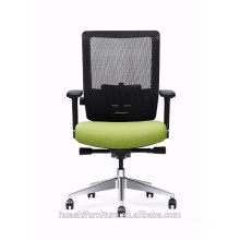 new design mesh chair