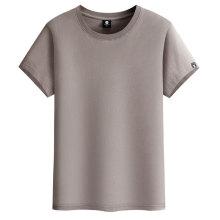 Frisch-saubere T-Shirts aus Baumwolle