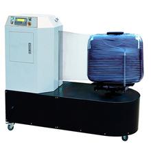 Nouvelle condition de machine d'emballage de bagages de film extensible
