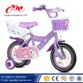 China alibaba 4 Räder kühlen Jungen 16-Zoll-Fahrrad / China Soem-Marke CER-Kinderfahrräder / Großverkauf der Fabrik ganze billige Kinderfahrräder ab