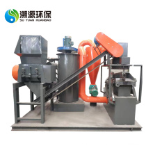 Copper Wire Recycling Granulator Machine