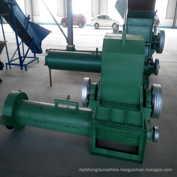 plastic bottle crushing machine