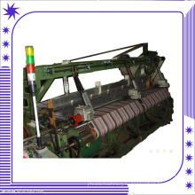 Тонкая рапирная ткацкая станк с устройством для подвешивания