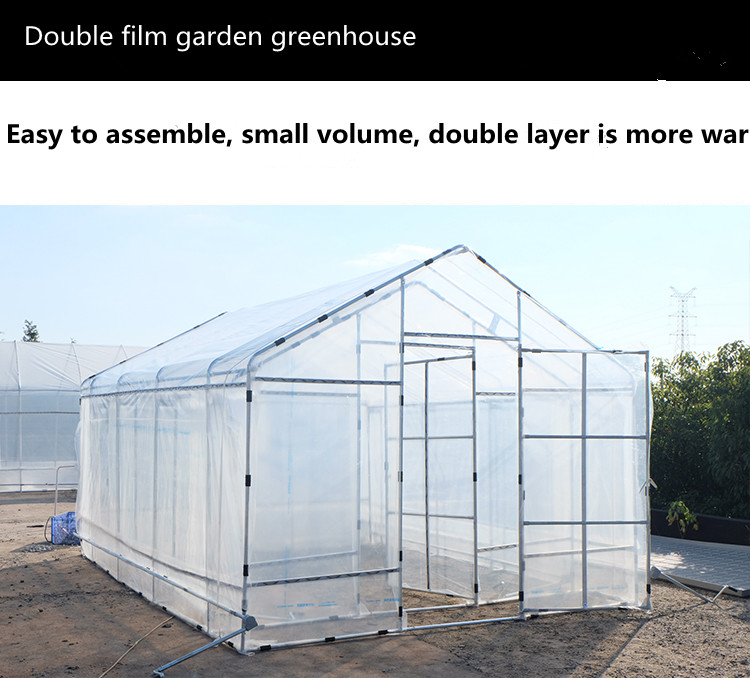 double layer film house3