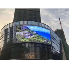 PH3 SMD Outdoor Fixed LED Screen