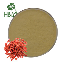 Freeze dried extract powder goji juice powder
