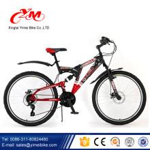 Alibaba off road mountain bikes para venda / 26 polegada dupla suspensão mountain bike / downhill bicicleta com freio a disco