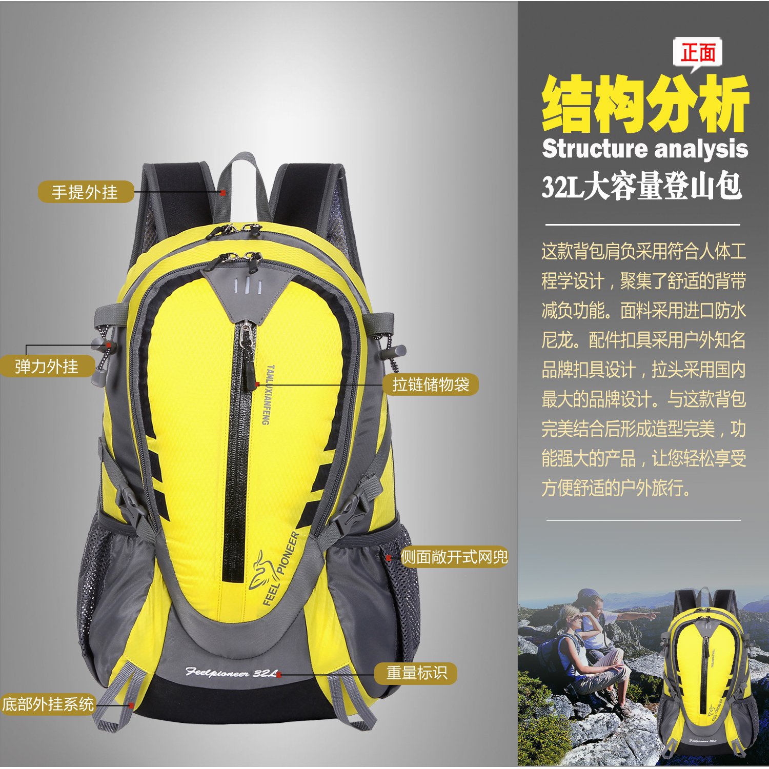 traveling waterproof backpack