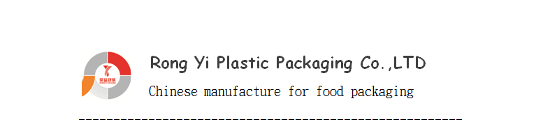 Poly Bag Factory