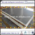 Chapa de aço inoxidável AISI BAOSTEEL 2B/BA/não.4/ HL / 8K 201 304