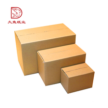 Different types customized size popular photo box wholesale
