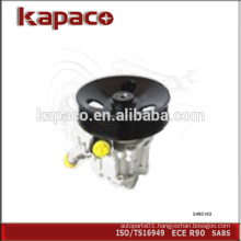 Kapaco sales power steering pump 5495143 for Chevrolet Buick Excelle 1.6