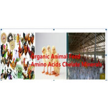 Cobalt Amino Acids Chelated Organic Feed Additive