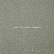 Классическая жаккардовая пряжа окрашенная и окрашенная в занавес ткань