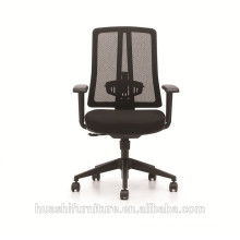 X1-03 task mesh chair