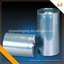 Термоусадочная пленка ПВХ для печати и упаковки