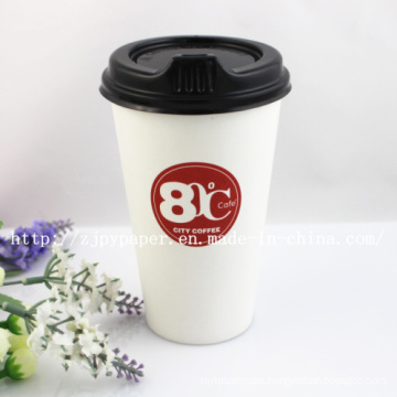 Single Wall Paper Cup with Customized (Selling-fast in USA) -Swpc-65