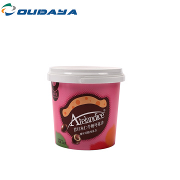 Round food container airtigh storage box BPA free