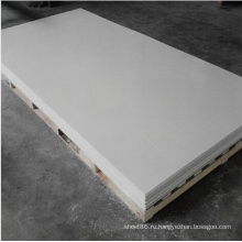 Белый Жесткий ПВХ тонкий пластиковый лист
