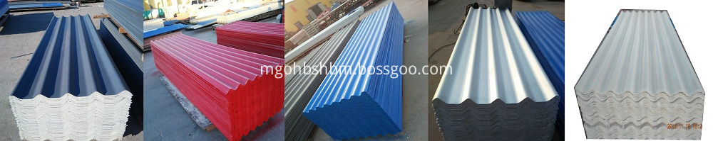 Waterproof Anti-aging MgO Insulating Fireproof Roof Sheets
