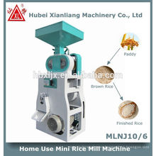 home use mini small rice mill machine whole set