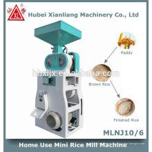 домашнего использования мини небольшой мельницы риса машины весь комплект