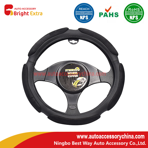Steering Wheel Warmer