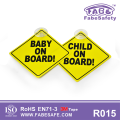 Cheap Price Baby on Board Sticker