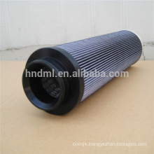 Supply high quality D731G10A FILTREC Cartridge filter
