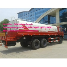 Water tank spray truck of sinotruk howo7