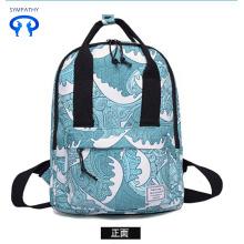 The new dual-purpose schoolgirl print backpack is fresh