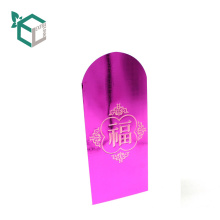 custom paper envelope embossed logo chinese red packet envelop