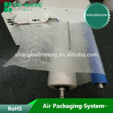 гибкие прокладочного фильм воздуха сумка упаковочная машина