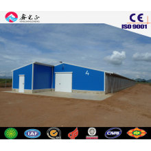 Steel Poultry House/Steel Poultry Farm (PCH-14325)