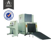 X-ray Security Screening Equipment (MCD-10080)