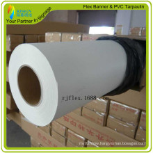 Heat Sublimation Transfer Paper
