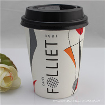 Wholesale Big and Small Wall Paper Cups for Hot Drinking Colorful Printed