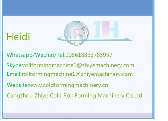 roll form machine