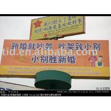 reflective billboard advertising