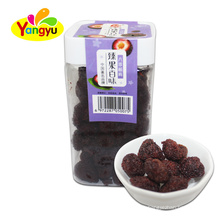 wholesale bayberry pack in bottle dried fruit
