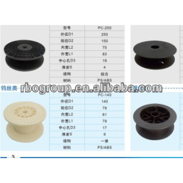 PC reels/spools for wire and cable (empty plastic cable reel)