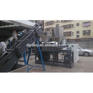 Lavado de plástico PE PP película línea comprimido exprimidor secador DKSJ-FC10