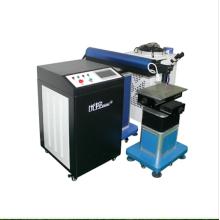 Máquina de soldadura láser de moldes de 500W
