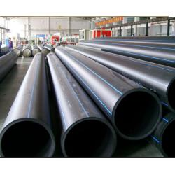 Plastic HDPE pipe for water supply