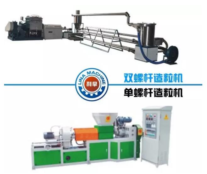 Rubber accelerator granulation line