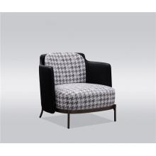 Chaise de loisirs design moderne
