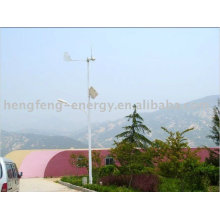 Small wind turbines 300w for sale