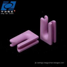 pink ceramic textile u-type parts