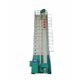 agricultural 10 ton paddy dryer machine price